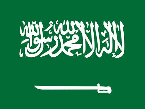 saudi royal family